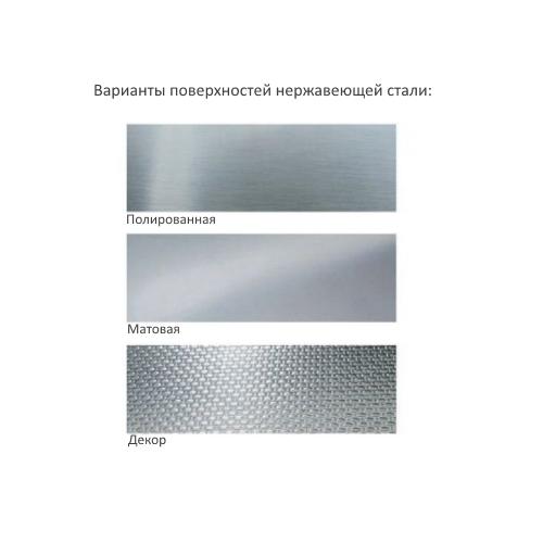 Мойка HAIBA 490 Polish HB0533